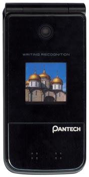 pantech2800.jpg