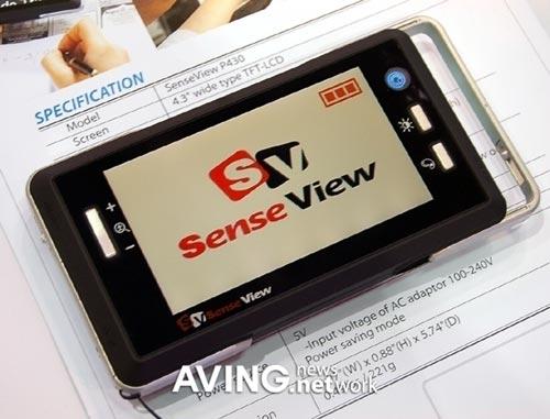 senseview.jpg