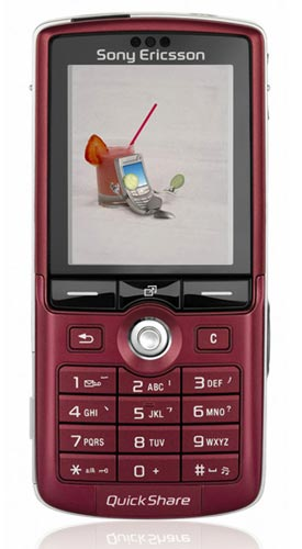 sony ericsson k750i in crimson red tech ticker. Black Bedroom Furniture Sets. Home Design Ideas