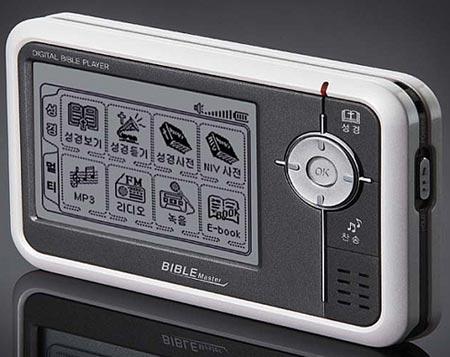 Toshiba Biblio - телефон + читалка электронных книг - читалка для.