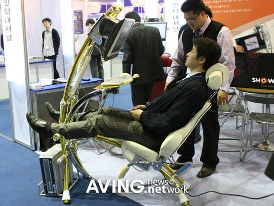 Neber PC Chair 1