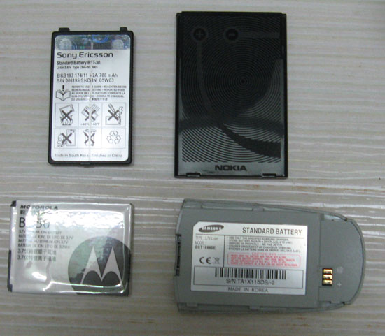 Mobile Phone Batteries