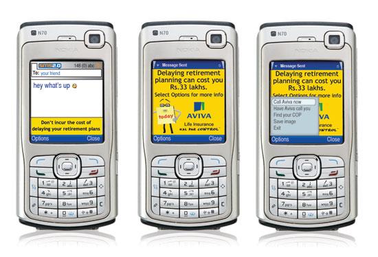 SMS2.0 Screenshot 1