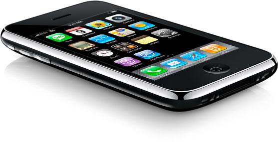 UPDATE: Vodafone iPhone Plans. UPDATE 2: Airtel iPhone 3G price
